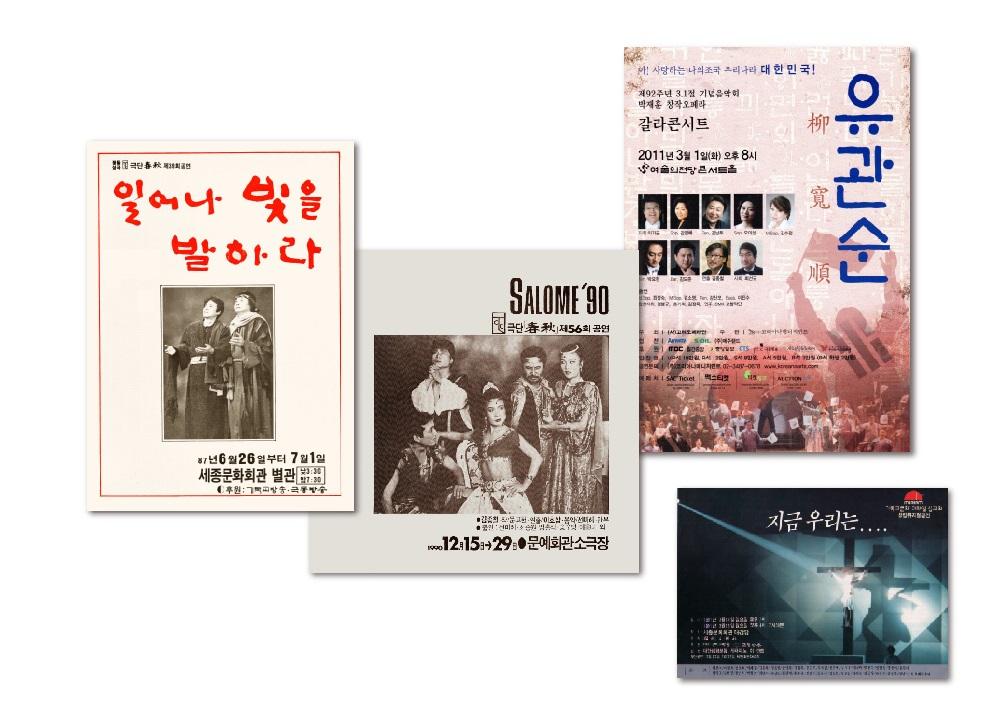 김종철-연극